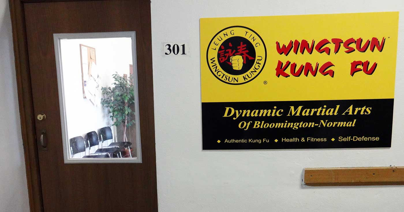 Photo: Dynamic Martial Arts of Bloomington-Normal Suite 301